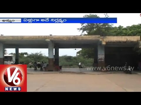 Khammam district Thallada bus station in trouble