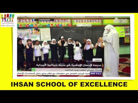 Al Jazeera Coverage at Ihsan School of Excellence