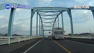 【水玉ブリッジライン】岡山県道398号 水島港唐船線(3倍速)