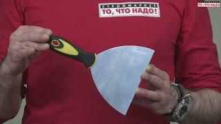 Шпатель 150 мм - шпатель купить в Москве - малярный инструмент - ручной инструмент купить(, 2015-06-13T22:31:04.000Z)