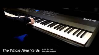 """냉정과 열정 사이 OST : """"The Whole Nine Yards"""" Piano cover 피아노 커버 - Ryo Yoshimata"""