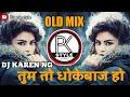 Tum To Dhokebaaz Ho | तुम तो धोकेबाज हो | ( Old Mix ) Dj Kiran NG  and  IT'S PK STYLE ( OSMANABAD )