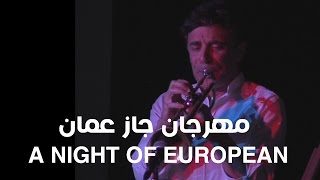 4 - A Night of European Jazz