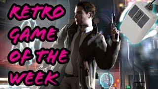 Retro game of the week - Blade Runner (PC)