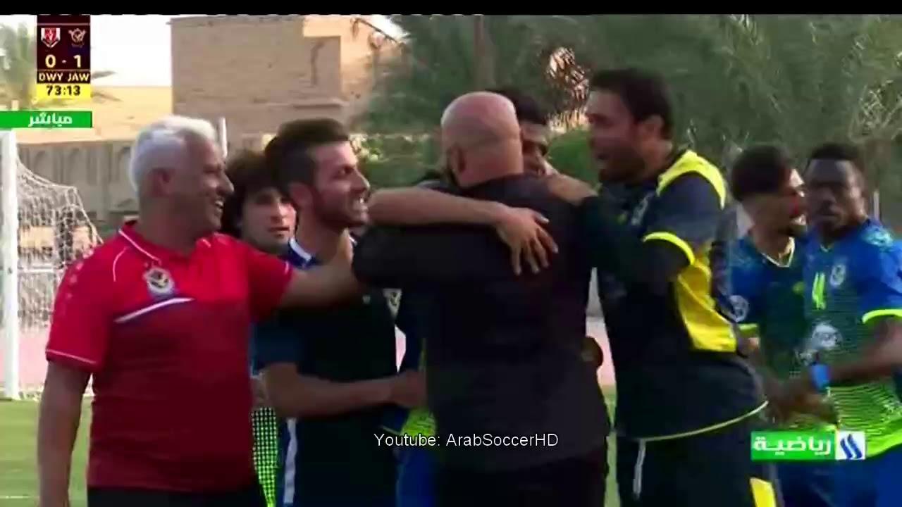 هدف مباراة الديوانية 0-1 القوة الجوية | هدف إبراهيم بايش | الدوري العراقي الممتاز 2019/5/2