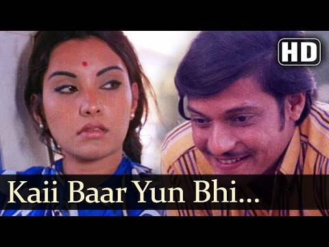 Kaii Baar Yun Bhi Dekha Hai - Rajnigandha Song - Vidya Sinha - Amol Palekar - Mukesh - Sad Song