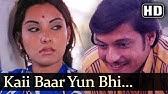 Mere Apne - Haal Chaal Thik Thak Hai - Kishore Kumar