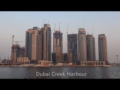 Dubai Creek Harbour Construction Update - October 2018 (worlds tallest tower)