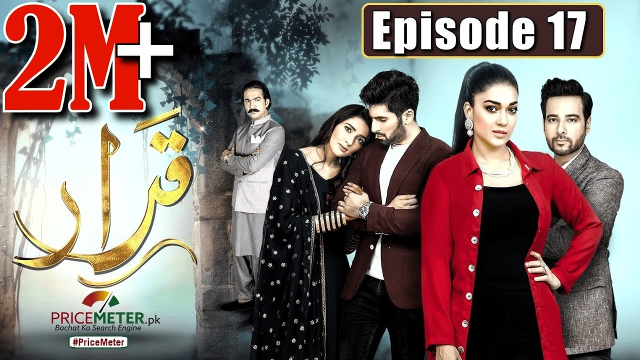 "Download Qarar | Episode #17 | Digitally Powered by ""Price Meter"" 