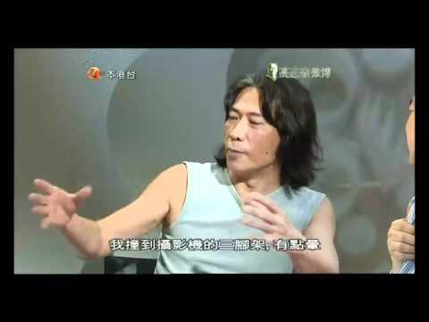 ATV高志森微博25-2012-6-16--訪問夏韶聲 Danny Summer