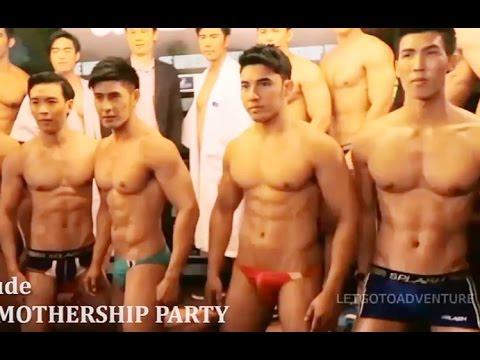 from Mason gay underwear utube