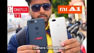 Xiaomi Mi A1 vs OnePlus 5 T - Detail Camera Comparison  #video comparison#slowmotion#portrait