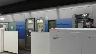 【京急初】羽田空港国際線ターミナル駅のホームドア(HD)