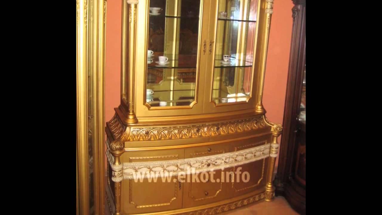 Egyptian Bedroom Furniture - Elkot egyptian furniture store in alexandria www elkot info dining rooms catalog 2013