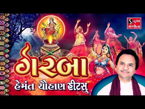 GARBA - Hemant Chauhan Hits - NONSTOP NAVRATRI GARBA - Beautiful Raas Garba Collection