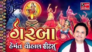 garba-hemant-chauhan-hits-nonstop-navratri-garba-beautiful-raas-garba-collection