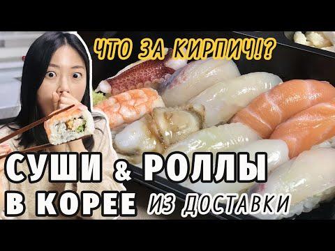 Обзор доставок - hhwang - кто молодец?! смотреть онлайн в hd качестве - VIDEOOO