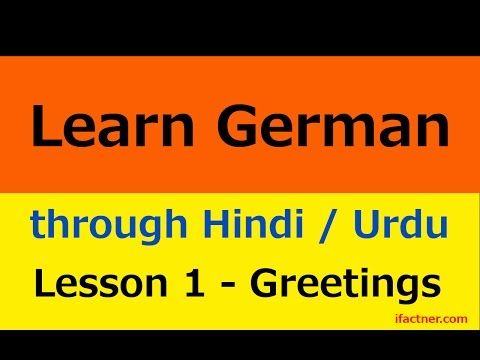 Learn German through Hindi Urdu lesson 1