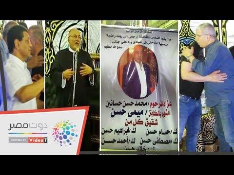 عزاء شقيق حسام وإبراهيم حسن .. حضور لافت لنجوم الرياضة  - 00:54-2019 / 7 / 21