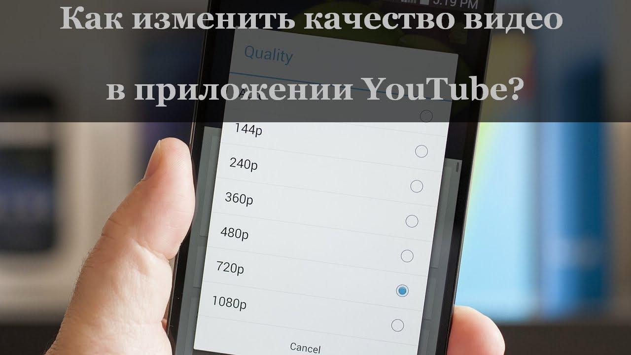 как сделать фото с экрана телефона sony xperia j