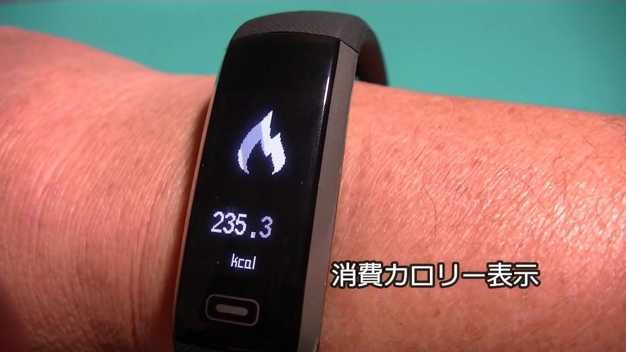 2400a71827 スマートウォッチ 活動量計 IP67防水 血圧計 心拍計 歩数計 通知機能(着信・ SMS・line) 日本語対応 iPhone&Android対応  : itDEAL