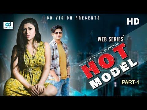 Hot Model  1st Part   Niloy   Badhon   Bangla Web Series Natok   Bangla Natok   Cd Vision