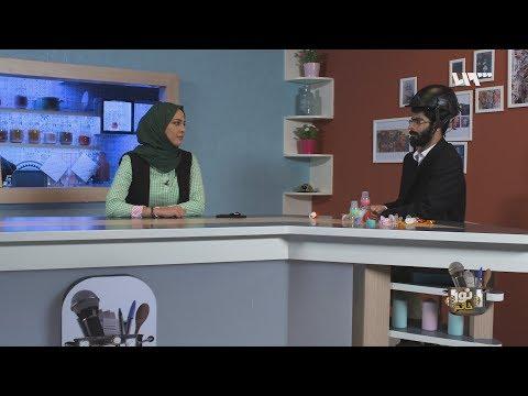 الموقع السوري الجديد المنافس لفيسبوك   نور خانم