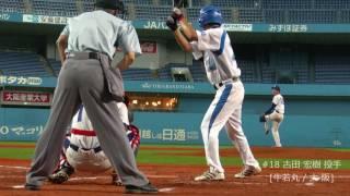草野球!謎の豪腕投手、京セラドーム大阪に現る! thumbnail