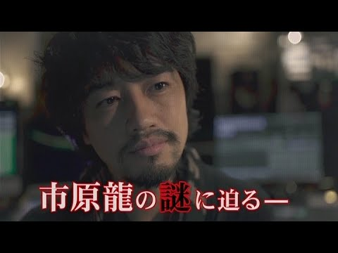 共演NG 特別編
