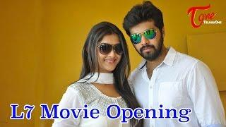 L7 Movie Opening | Aadith, Pooja Jhaveri