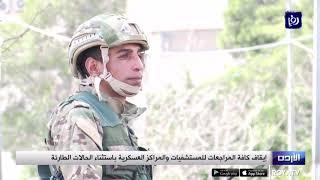 17/3/2020-الجيش ينتشر على مداخل ومخارج المدن في كافة أرجاء الوطن