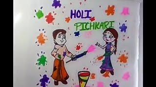 Cómo dibujar holi dibujo - chhota bheem de dibujos animados de holi de dibujo para niños