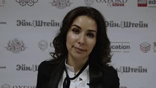 Встреча родителей Новосибирска: Эйн&Штейн-Концепция 2018