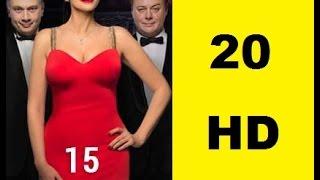 Тайны следствия 15 сезон 20 серия HD (2015) Криминал сериал