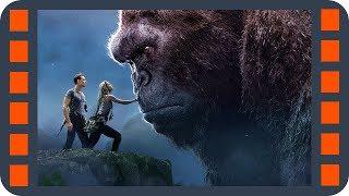 Девушка расчувствовала Конга? — «Конг: Остров черепа» (2017) сцена 5/8 HD