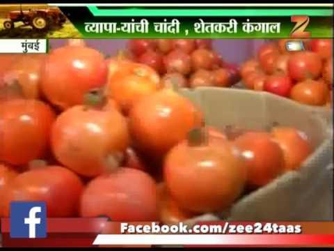 Peekpani | Mumbai Pomegranate Price In Wholesale Market