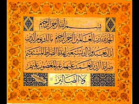 Quran Pashto Translation 001 Surah Al Fatiha