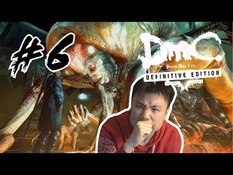 SEMUA TERMANIPULASI !! - Devil May Cry [Indonesia] PS4 #6 thumbnail