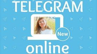 Сколько можно заработать на Telegram-канале? Раскрываем тайны
