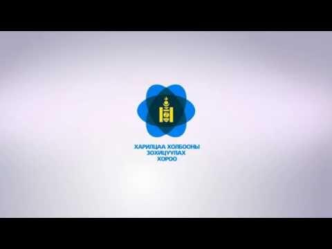 Hariltsaa Holboo Reklam