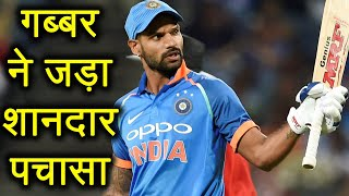 india vs sa 1st t20 highlights