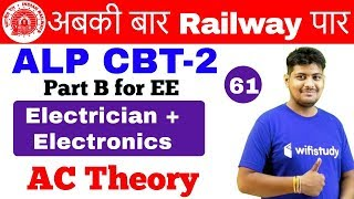 6:00 AM - RRB ALP CBT-2 2018 | Electrician & Electronics by Ramveer Sir | AC Theory