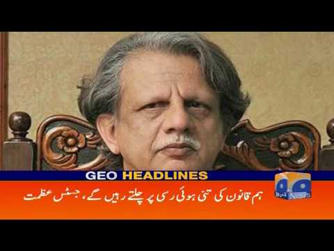 Geo Headlines - 07 PM - 19 June 2017