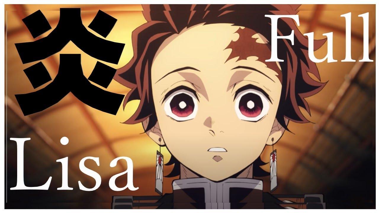 【フル 歌詞】炎(ほむら) / LiSA  鬼滅の刃 無限列車編 主題歌『Homura』Demon Slayer Movie Mugen Train by double