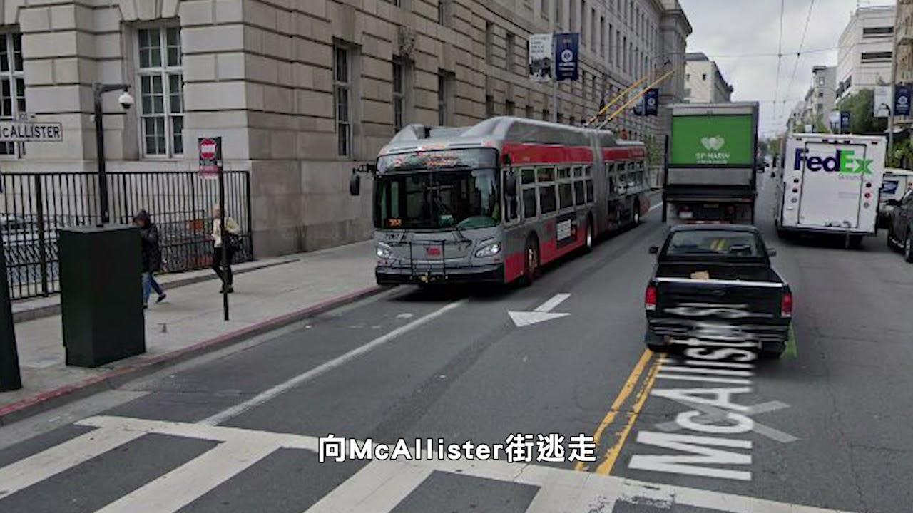 【天下新聞】三藩市: 一名婦女搭巴士時被歹徒點著頭髮 警方尋找受害者