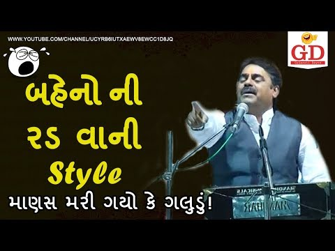 Mayabhai Ahir And Kirtidan Gadhvi Gujarati Dayro -- PART 5 -- Surat Program 2017