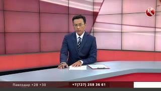 Сұмдық: Павлодарда пакетке салынған 4 айлық сәби табылды