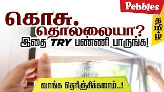 How to install mosquito net on Windows in Tamil | How to attach a Mosquito net |Roller mosquito nets