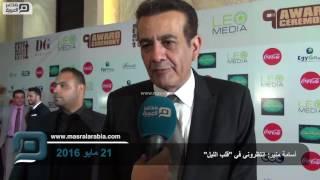 بالفيديو| أسامة منير: انتظروني في