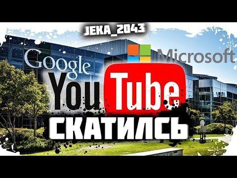 Клип Светлана Лобода – 40 градусов (Нравится) « смотреть